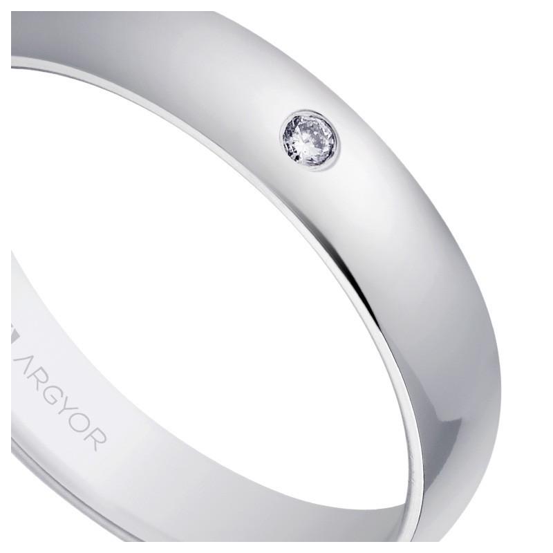 Verigheta Din Aur Alb De 18k Cu Diamante 554b1001 Argyor